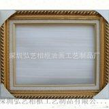 油畫畫框 木製畫框 畫框木線條 畫框批發 油畫外框 畫框線條