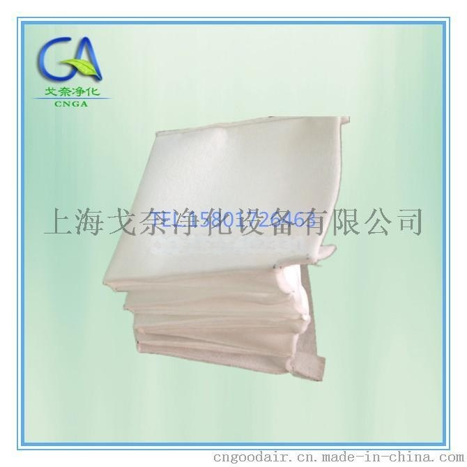 可洗无框袋式初效过滤袋 G4过滤袋 尺寸规格