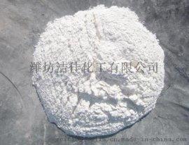 供应橡胶型材专用硬脂酸
