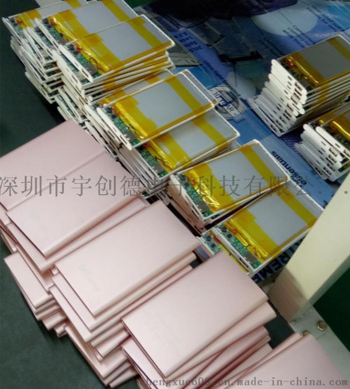 深圳手机移动生产厂家年底批发大手笔促销