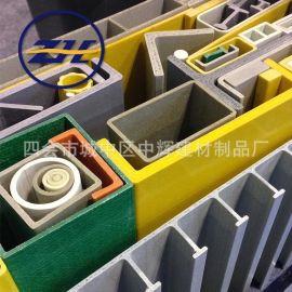 玻璃钢型材 BMC/SMC 玻璃钢防腐 玻璃钢厂家