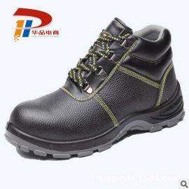 华品劳保HP-8001防砸防刺穿绝缘劳保鞋电焊工作鞋钢包头工地鞋厂家直销