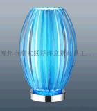 檯燈mimi-c