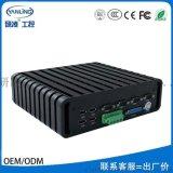 研凌IBOX-QM87無風扇工業工控電腦全鋁機箱廠家直銷