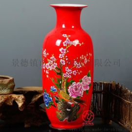 庆典礼品花瓶 中国红陶瓷小花瓶摆件定做 麦秆画花瓶价格