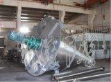 DSH双螺旋锥形混合机 双螺杆锥形混料机 锥形混合搅拌机