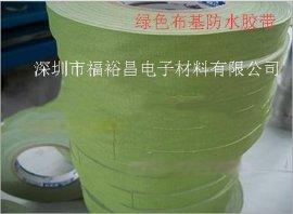 绿色防水布胶带 德莎4651防水单面胶代替品  四维H08防水胶带