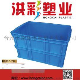 厂家直销大号塑料整理箱零件盒周转箱加大长方形格子箱加厚储物箱