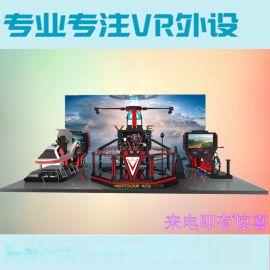 多彩时空VR体验馆虚拟现实设备VR自行车VR加特林