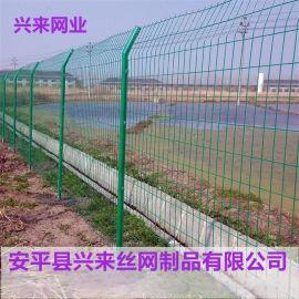 铁丝护栏网,护栏网定做,鱼塘护栏网