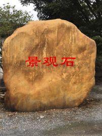 广东哪里有假山石-广东黄蜡石假山-英德黄蜡石厂家1