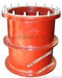 剛性防水套管和柔性防水套管分別用在什麼地方