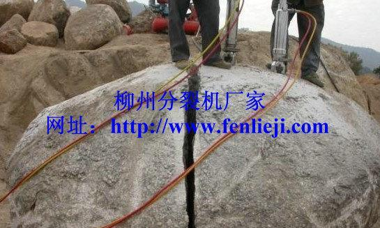 四川广元中混凝土切除专用劈裂机