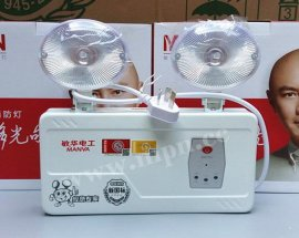 敏华电工M-ZFZD-E5W1100双头应急灯