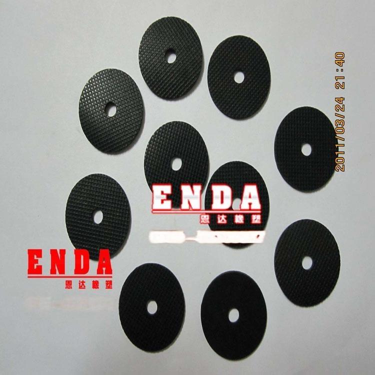 廠家直供密封橡膠製品 耐腐蝕耐高溫 防漏減震橡膠墊