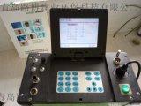 四川地区测烟尘分析仪哪里有供应商 价格是多少