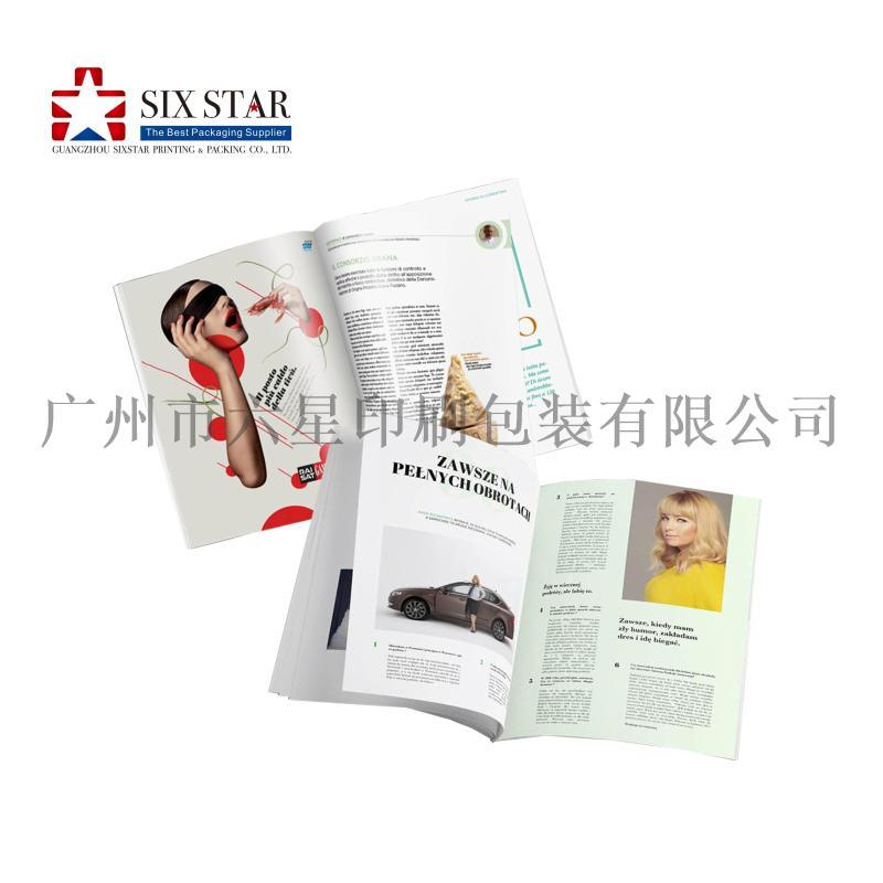 广州厂家画册印刷彩页宣传册子产品目录册印刷