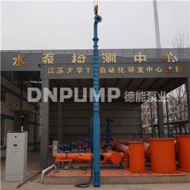 深井潜水电泵生产厂家德能泵业