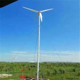 晟成永磁风力发电机10KW可并网家用低成本高收益