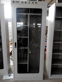 全智能型安全工具柜^电力局安全工具柜