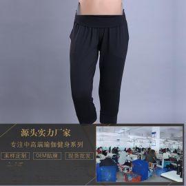 2017新款运动瑜伽七分裤女哈伦裤 字母个性健身裤七分瑜伽服