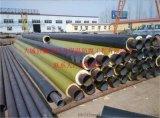 聚氨酯无缝保温钢管 聚氨酯预制无缝保温钢管 聚氨酯无缝直埋钢管