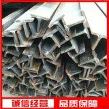 现货供应热轧T型钢,冷拉T型钢,剖分T型钢