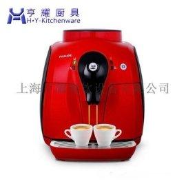 单头全自动咖啡机 全自动咖啡机款式 全自动咖啡机尺寸 咖啡店全自动咖啡机