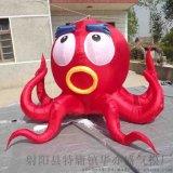 華亦盛充氣章魚卡通氣模