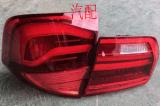 宝马E70 X5后尾灯 发电机 电子扇