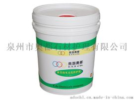 AD-103 高效纳米水性防护剂 人造石防护剂 石材防护剂