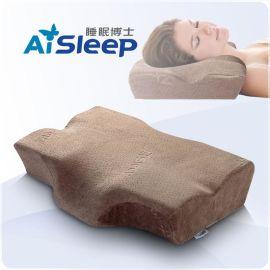 睡眠博士颈椎枕头治疗枕 双面修复颈椎专用护颈枕成人记忆枕**