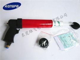 太阳能层压组件上用辅助工具汽动胶枪/打硅胶枪/汽压胶枪 设备