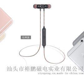 蓝牙耳机 运动蓝牙耳机  蓝牙耳机立体声 无线蓝牙耳机 入耳式蓝牙耳机BT22