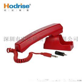 供應DH9271型多線消防應急電話分機