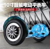 电动扭扭车自平衡车智能双轮车思维车10寸 大轮 体感车