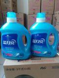 广州洗衣液批发 各种品牌洗衣液厂家直销