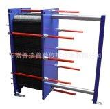 供應船舶工業 汽輪機冷卻的 板式換熱器