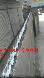 爍光防爬刺廠家 1.5米一根現貨供應 防盜刺釘