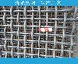 太原国标1*2米轧花网厂家 工地筛沙网建筑轧花网