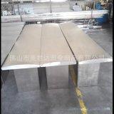 戶外公園休閒椅價格 廣東不鏽鋼製品廠家 專業定做不鏽鋼凳