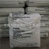 加纖30%玻璃纖維增強材料PBT B4300G6 尺寸穩定 高流動性PBT