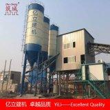 搅拌站详细配置表,亿立HZS90混凝土搅拌站,专业混凝土设备生产厂家