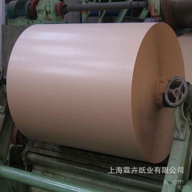 35克40克45克50克进口全木浆黄牛皮纸 光伏玻璃隔离衬纸