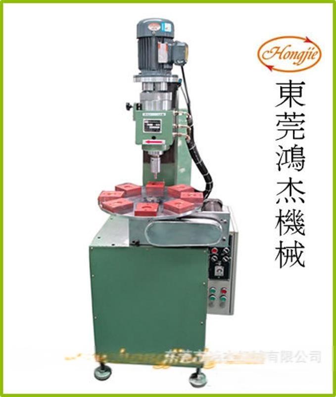 多工位自动转盘油压旋铆机 自动转盘旋铆机 多工位液压铆接机