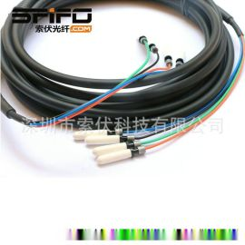 4芯V-PIN光纖 AT-V(ZN)HH 4K200/230 專爲風力發電研發