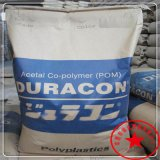 耐候聚甲醛 高强度 POM 日本宝理 M270-45