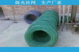 包塑铁线 打包丝 烤漆丝 织网用包塑丝