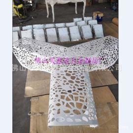 不锈钢户外休闲椅 来图加工金属户外休闲椅
