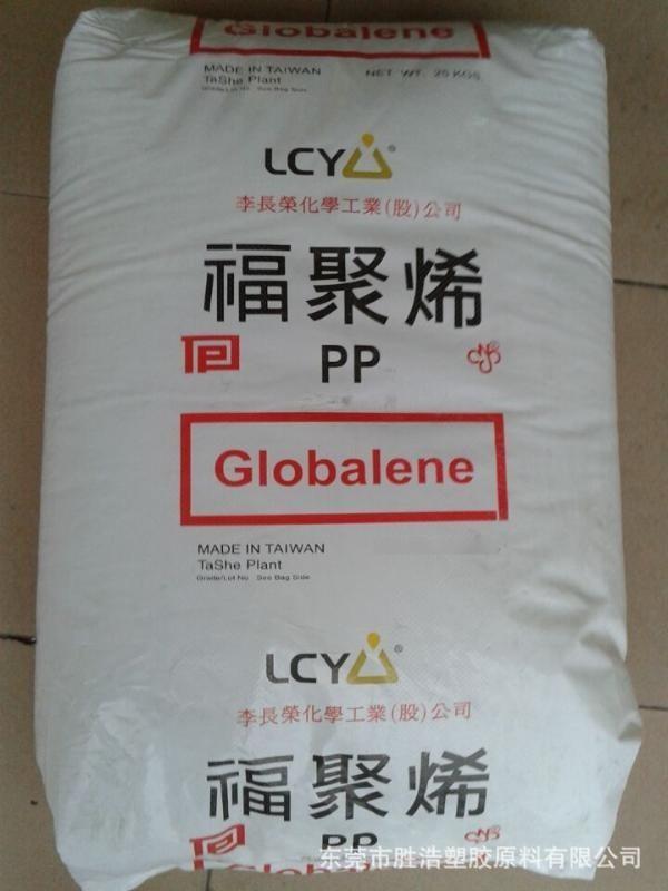 薄壁制品 PP 李长荣化工(福聚)PT231M 透明级 高刚性 耐高温